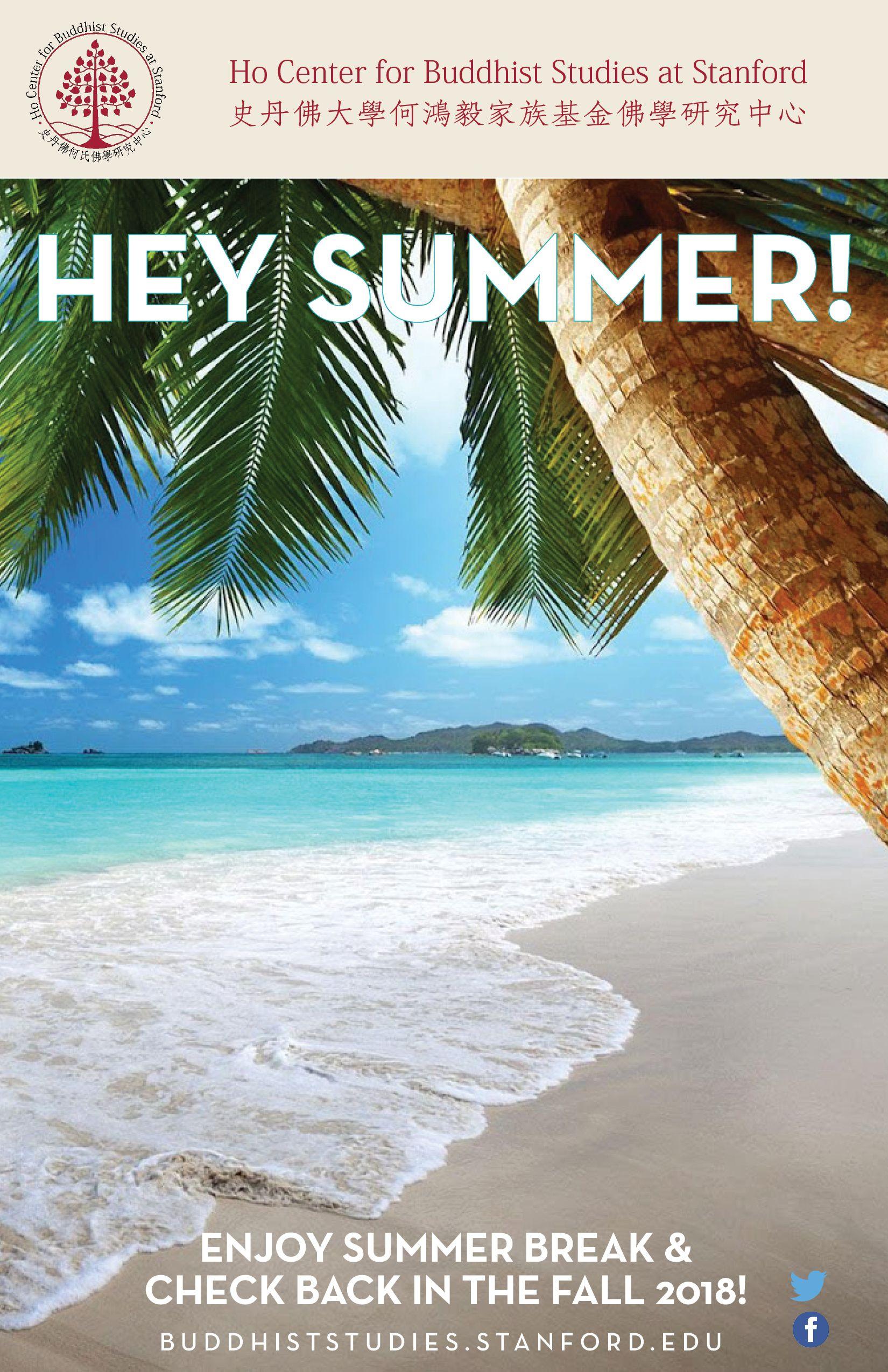 Hcbss Summer Recess 2018 Enjoy Break Check Back In The Fall