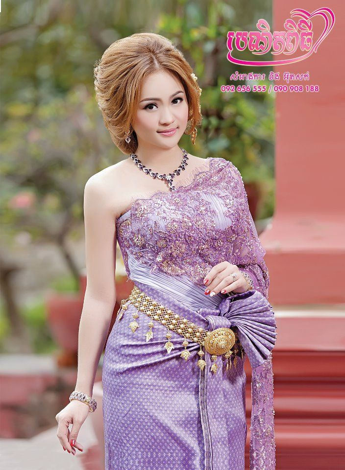 Khmer cambodian traditional fashion pinterest for Khmer dress for wedding party