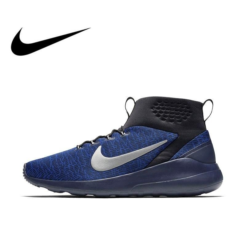 319ac5e0c NIKE RAMSDA Mens Basketball Shoes #tracksuit #joggingsuit #running  #gymtracksuit #tracksuits #activewear #nexoneindustries #athleticwear # football #soccer ...