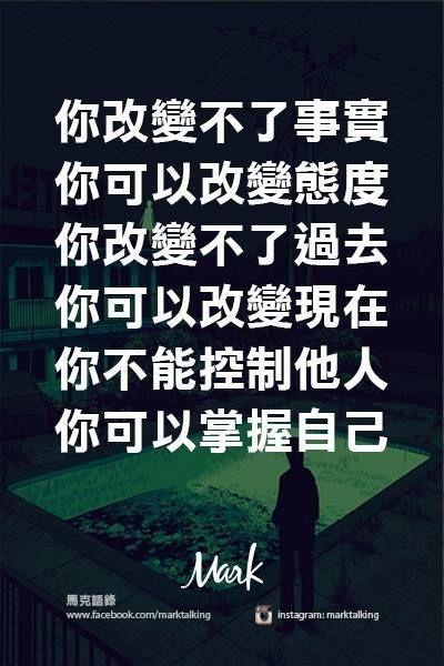 Ghim Của Trung Hao Tren Quote