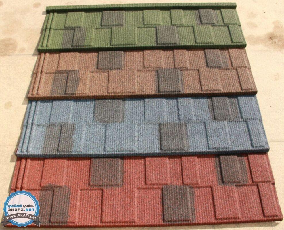 Pin On قرميد معدني Metal Roof Tile