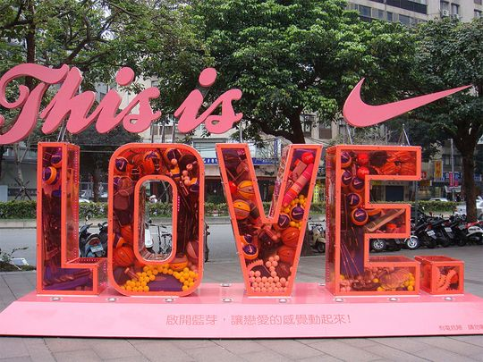 Nike Love This Is Love My Love Nike