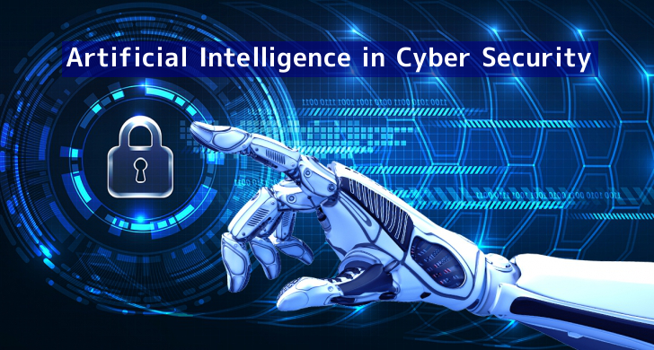 Artificial Intelligence In Cyber Security Cyber Security Cyber Attack Artificial Intelligence