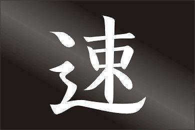 japanese kanji, learn japanese