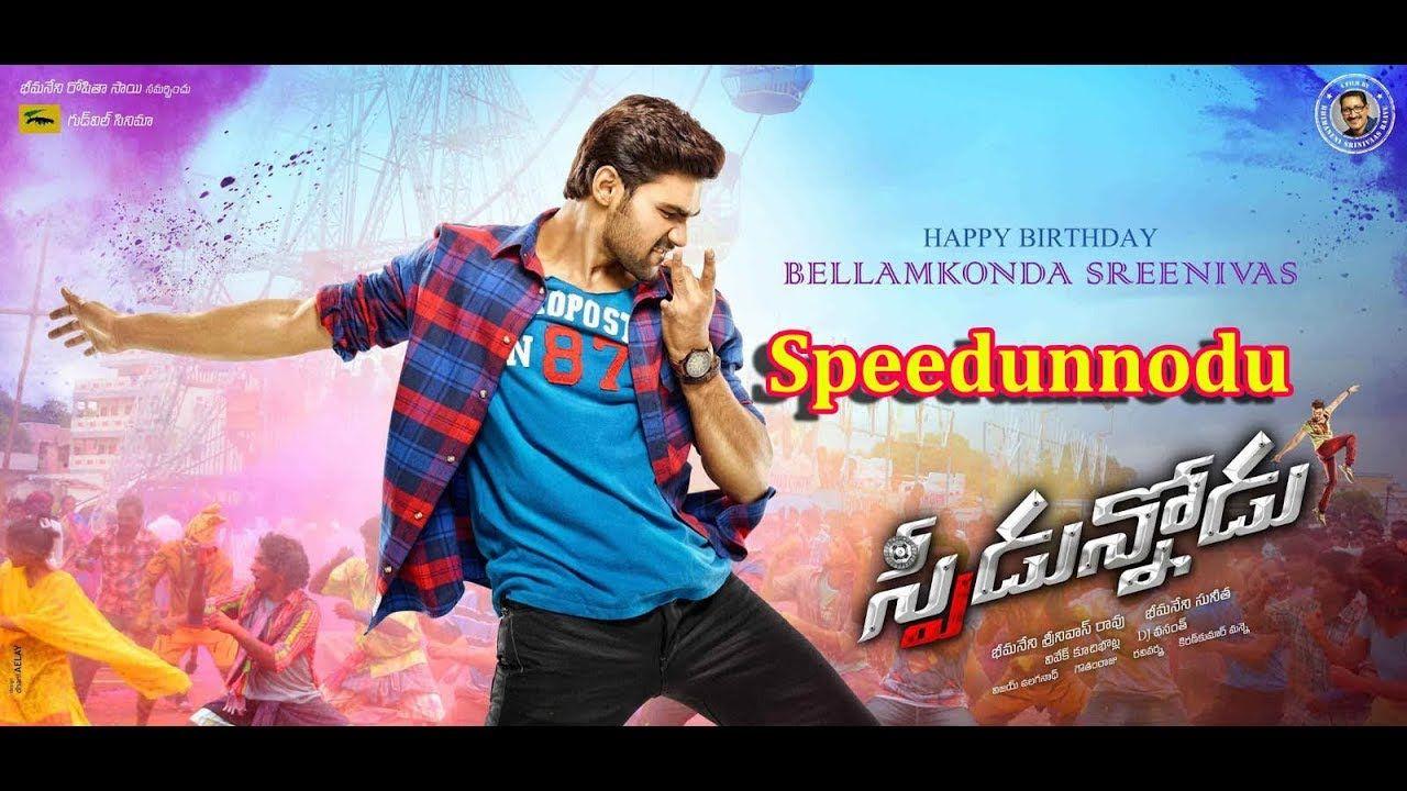 speedunnodu full movie in hindi download 300mb