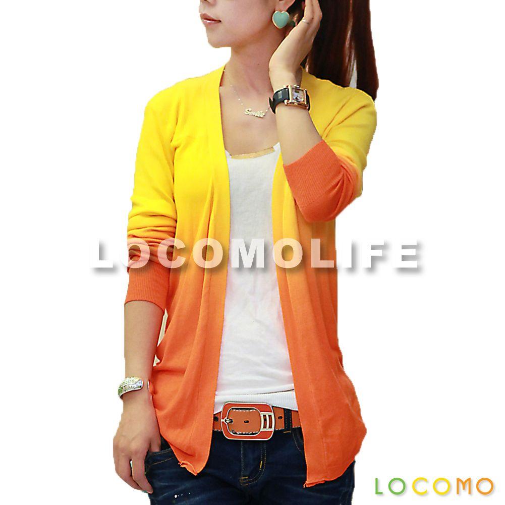 Women Gradient Color Knit Waterfall Cardigan Yellow | LOCOMOLIFE ...