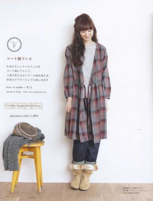 Comfortable Clothes for All Season Japanese by JapanLovelyCrafts