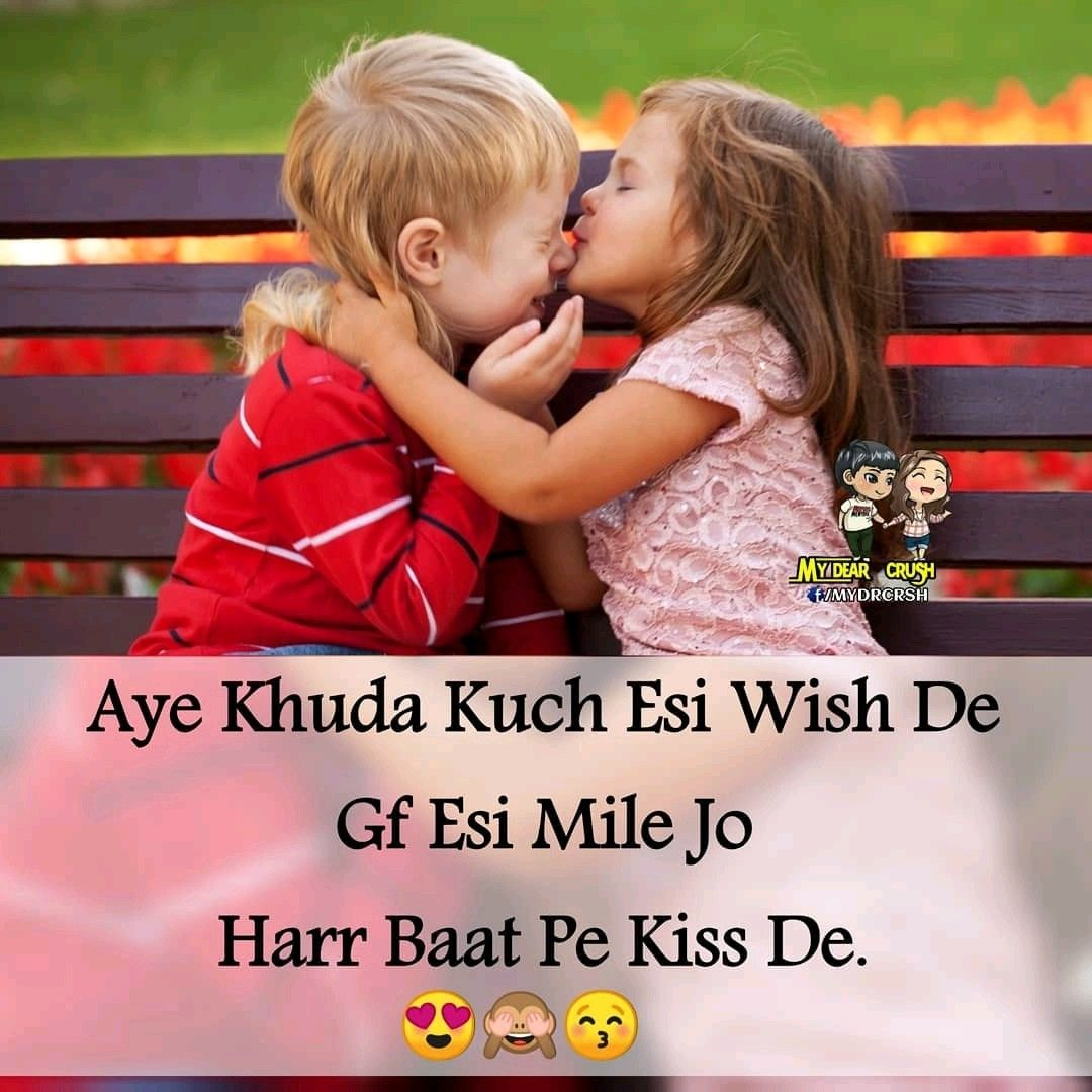 Pin By 919116476764 On A Cute Baby Quotes Funny Girl Quotes Cute Funny Quotes