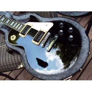 Im customising my Epiphone Les Paul  The biggest mod is replacement
