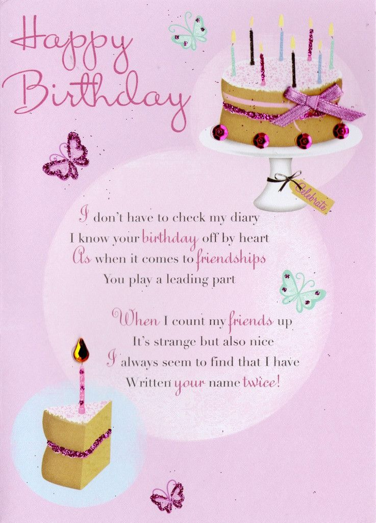 Kcsnhwd005 Friend Happy Birthday Greeting Card Second Nature