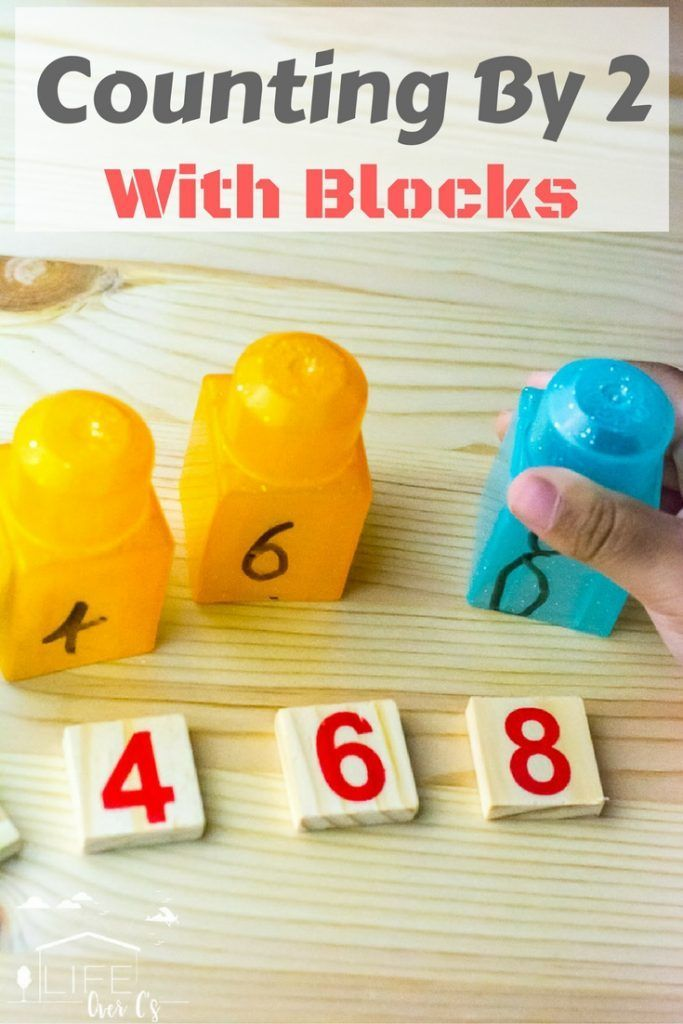 Do your kids love playing with Mega blocks or something similar? Why not teach and review how to count by 2 with blocks? It's quick and easy to practice.