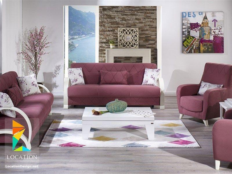 اجمل موديلات انتريهات مودرن من احدث كتالوج صور واشكال الانتريهات المودرن 2019 2020 Home Decor Furniture Furniture Room
