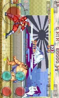 Download Street Fighter 2 - Street fighter, you'll see, video games