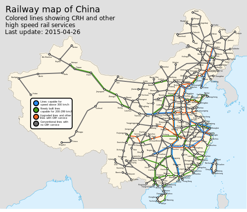 Rail map of China - 中華人民共和国の高速鉄道 - Wikipedia | EFFECT ...