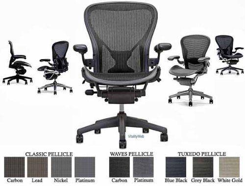 Herman Miller Aeron Chair Black Lumbar Support Pad Pillow Size A New