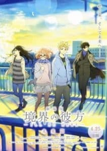 Kyoukai No Kanata Movie 2 Sub Indo : kyoukai, kanata, movie, Kyoukai, Kanata, Movie, Mirai-hen, Subtitle, Indonesia, DewaBatch, Animasi,, Pejuang,, Mengerikan