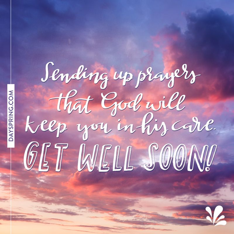 Get Well Scripture Quotes: Get Well Soon Quotes, Get Well Quotes