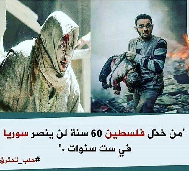 Instagram Photo By عيون الورد Apr 30 2016 At 8 28pm Utc Photo Instagram Photo Fictional Characters