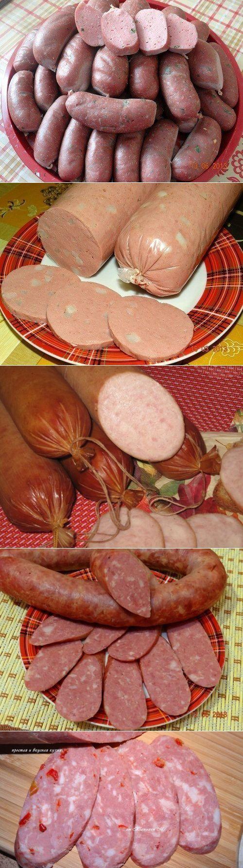 Колбаса детям готовим сами фото рецепт трогательная подборка