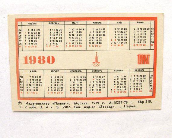 Pocket Calendar Olympic Bear Misha Moscow Illustration Olympic