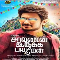Tamil Songs Free Mp3 Download All Latest To Old Mp3 Movie Songs At Starmusiq We Provide Tamil High Quality Musi Full Movies Online Free Hd Movies Free Movies