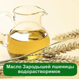Купить масла для домашней косметики эйвон представитель вход