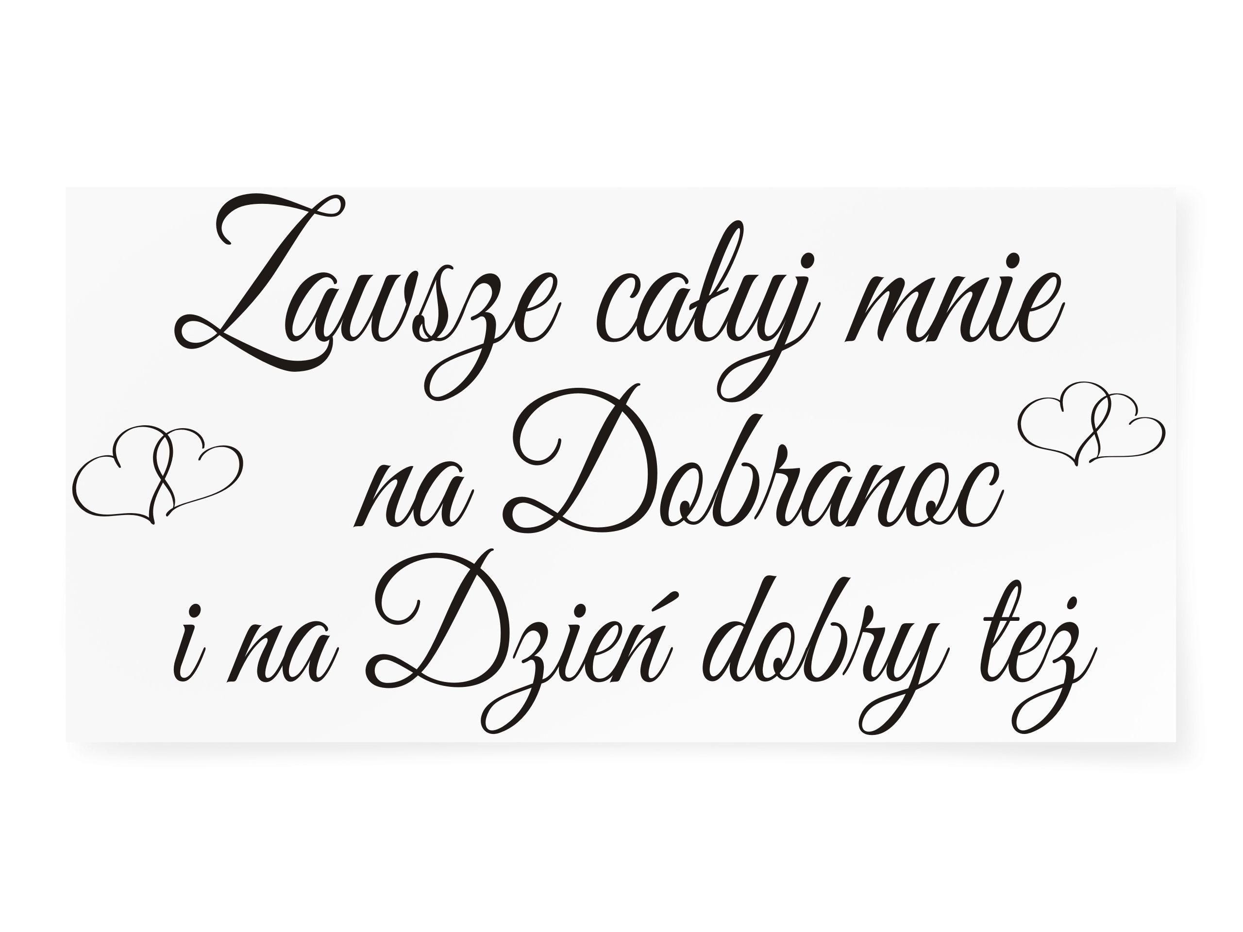 Naklejki Napis Cytaty Na Sciane Napisy Scienne 3xl Arabic Calligraphy