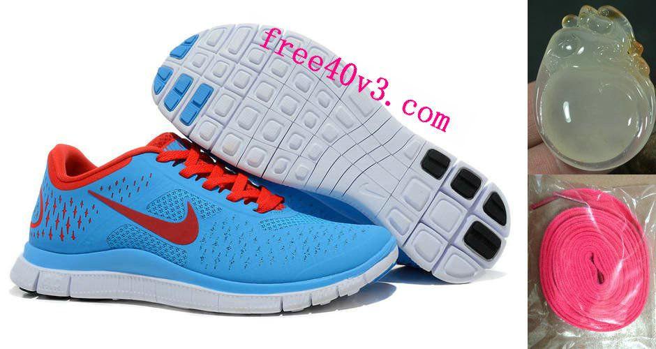 Mens Nike Free 4.0 V2, fashion tiffany blue sneakers #tiffany #blue #for