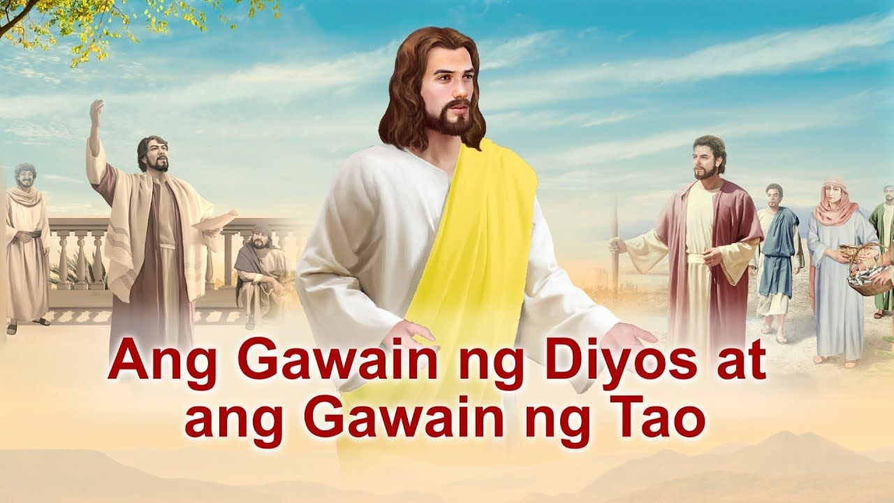 """Pagbabasa ng mga Salita ng Diyos """"Ang Gawain ng Diyos at"""