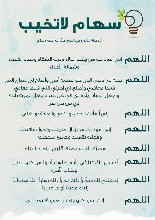 6bc8c5e1701a97468dfca48883b3b445 Jpg 540 764 Pixels Islam Facts Islamic Phrases Quran Quotes