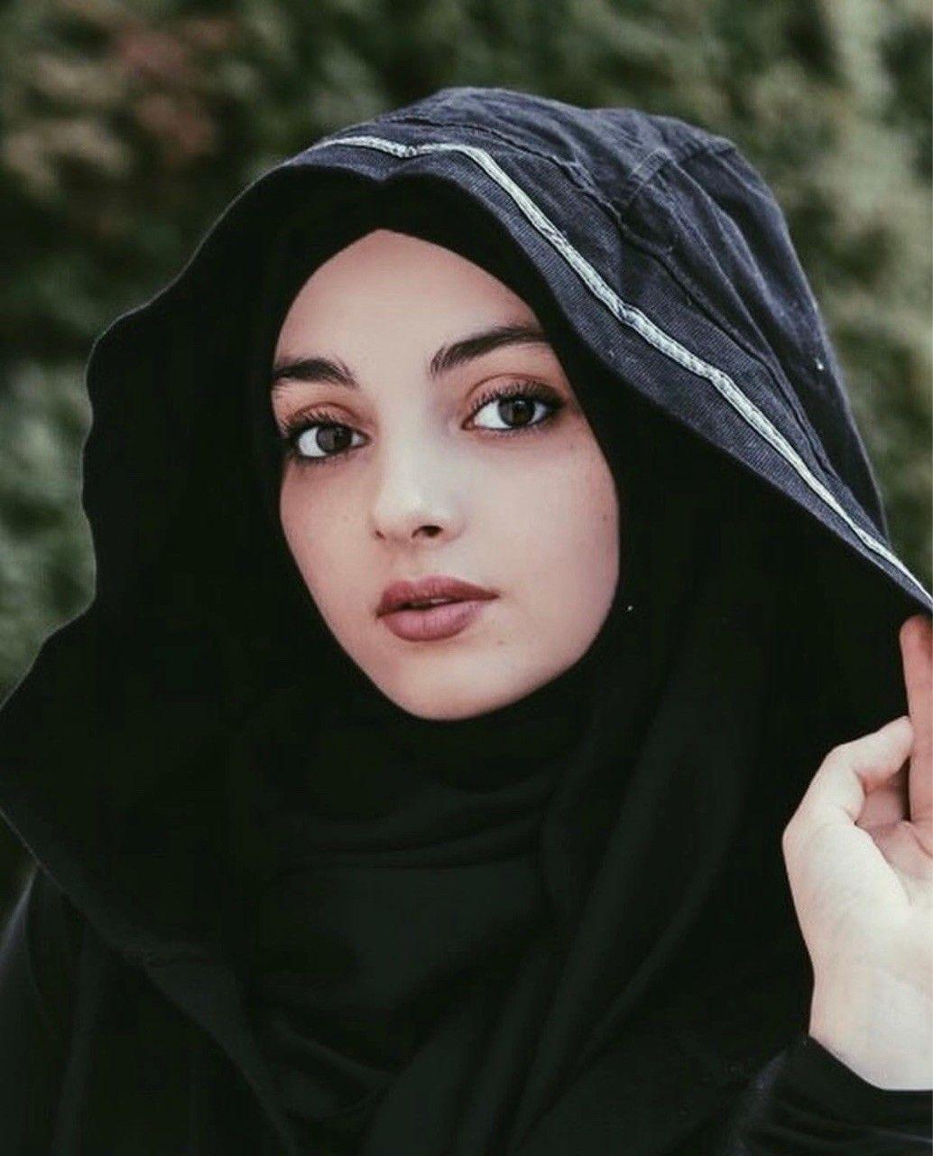 Monirul Shaikh Beautiful Hijab Hijab Hipster Muslim Beauty