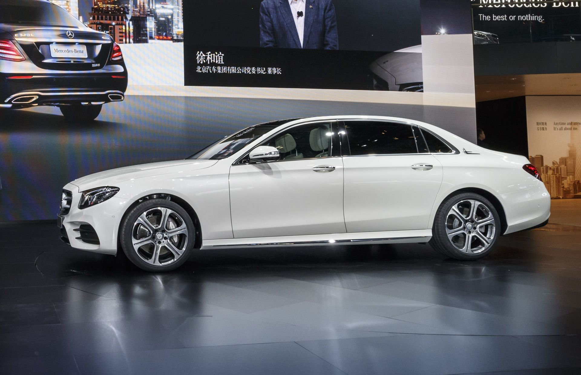 Long Wheelbase Mercedes Benz E Class Launches In China In 2020
