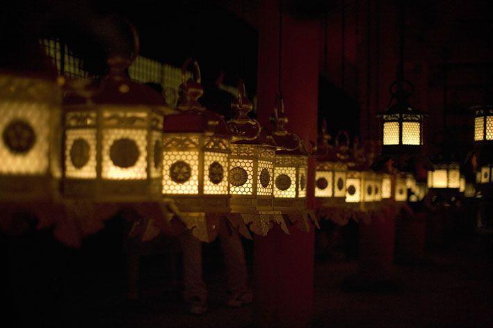 Setsubun Mantoro (Lantern Festival)
