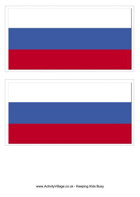 Russia Flag Printable Flag Printable Russia Flag Russian Flag
