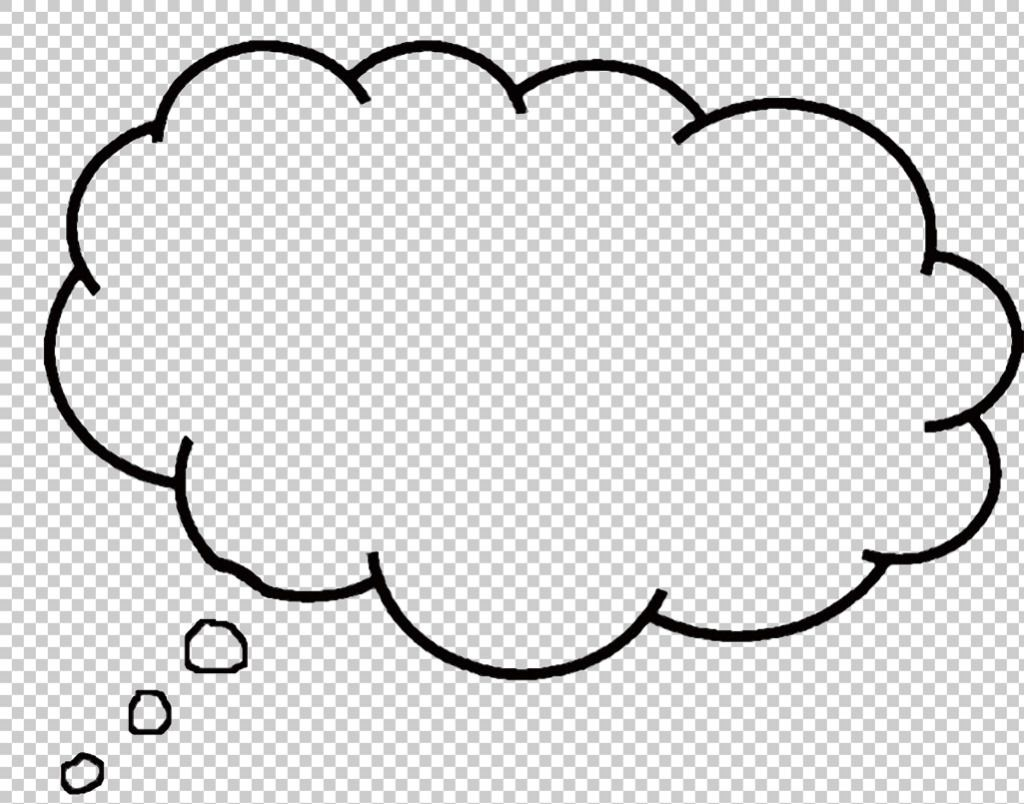 Free Hand Drawing Dialogue Bubble Free Png Transparent Layer Design Download Original Version On Heypik Com Free Hand Drawing Layers Design How To Draw Hands