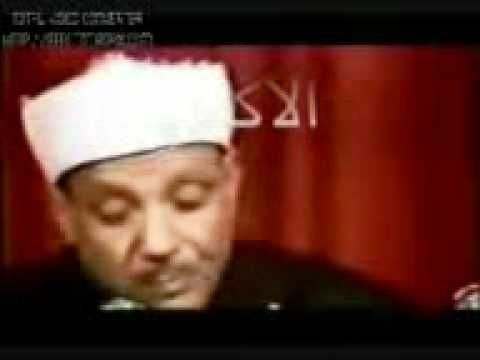 Qari Abdul Basit Abdussamed Sure Ar Rahman Mit Bildern