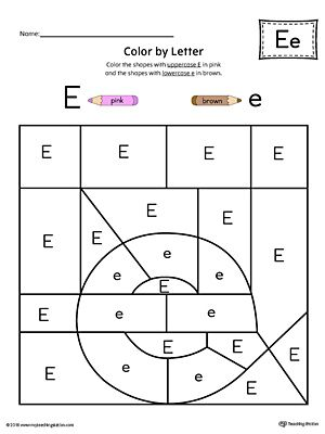 Lowercase Letter E Color by Letter Worksheet | Alphabet Letters