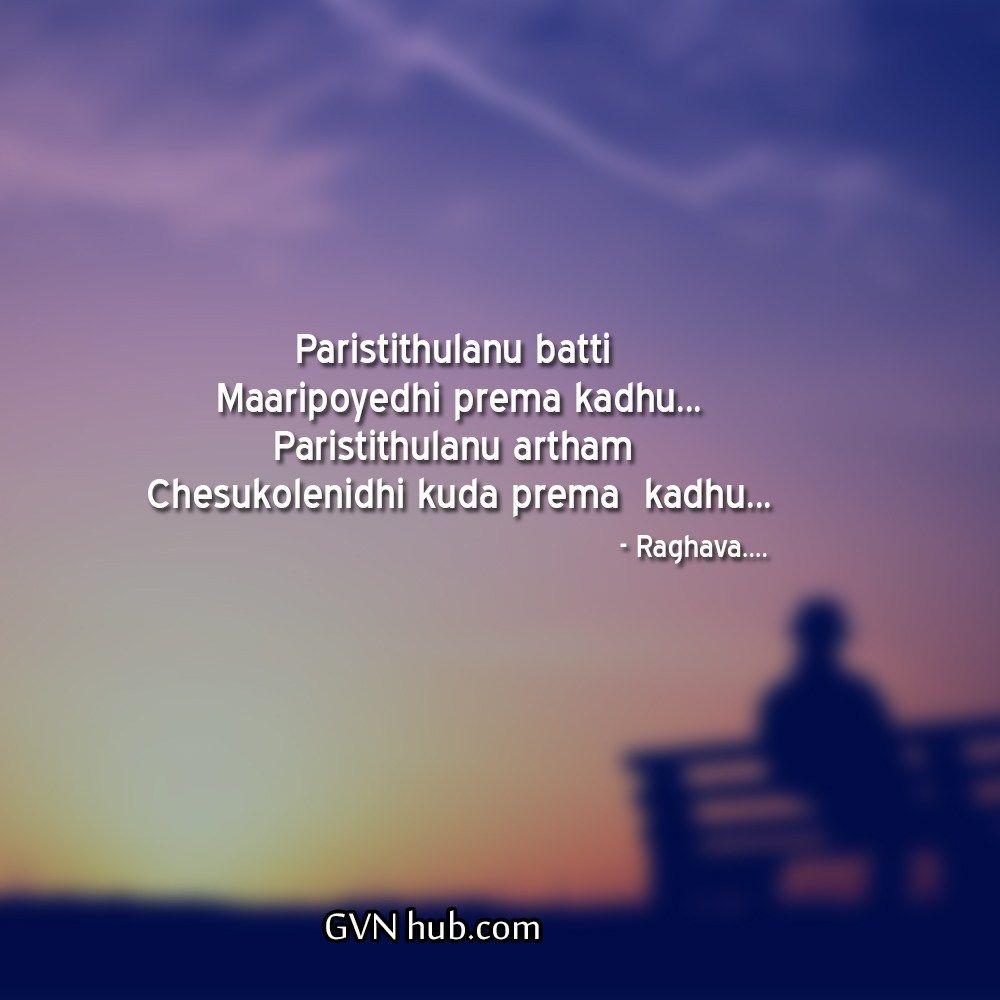 Heart Touching Love Failure Quotes Gvn Hub Love Failure Quotes