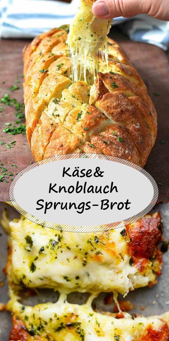 Käse-und Knoblauch-Sprungs-Brot  #easypierecipes