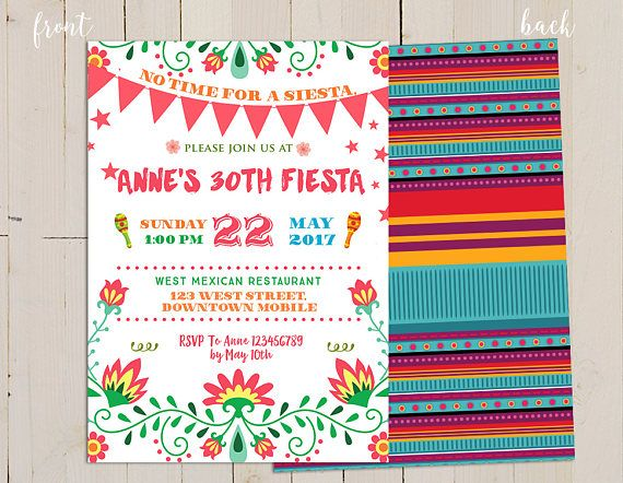 Fiesta Birthday Invitation Spanish 1st 30th Invitati