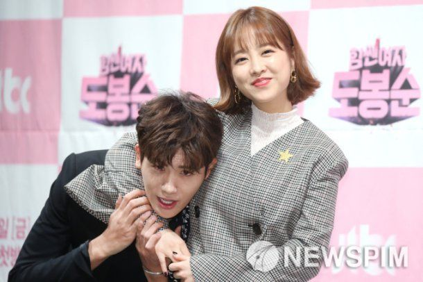 """Strong Woman Do Bong Soon Quotes: """"Strong Woman Do Bong-soon"""" Park Bo-young Is Back"""