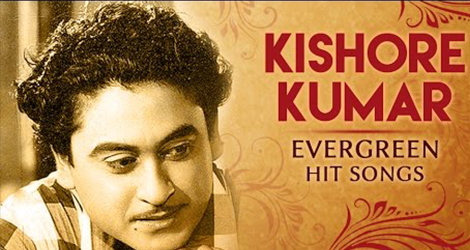 Kishore Kumar Hit Songs Download Kishore Kumar Hit Songs Kishore Kumar Old Songs Kishore Kumar Top Songs Kis Kishore Kumar Songs Kishore Kumar Hit Songs