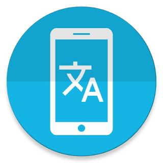 تحميل Screen Translator Plus افضل تطبيق ترجمة فورية لاجهزة الاندرويد نسخة مدفوعة Android Plus Android Apps Application Android Super Android