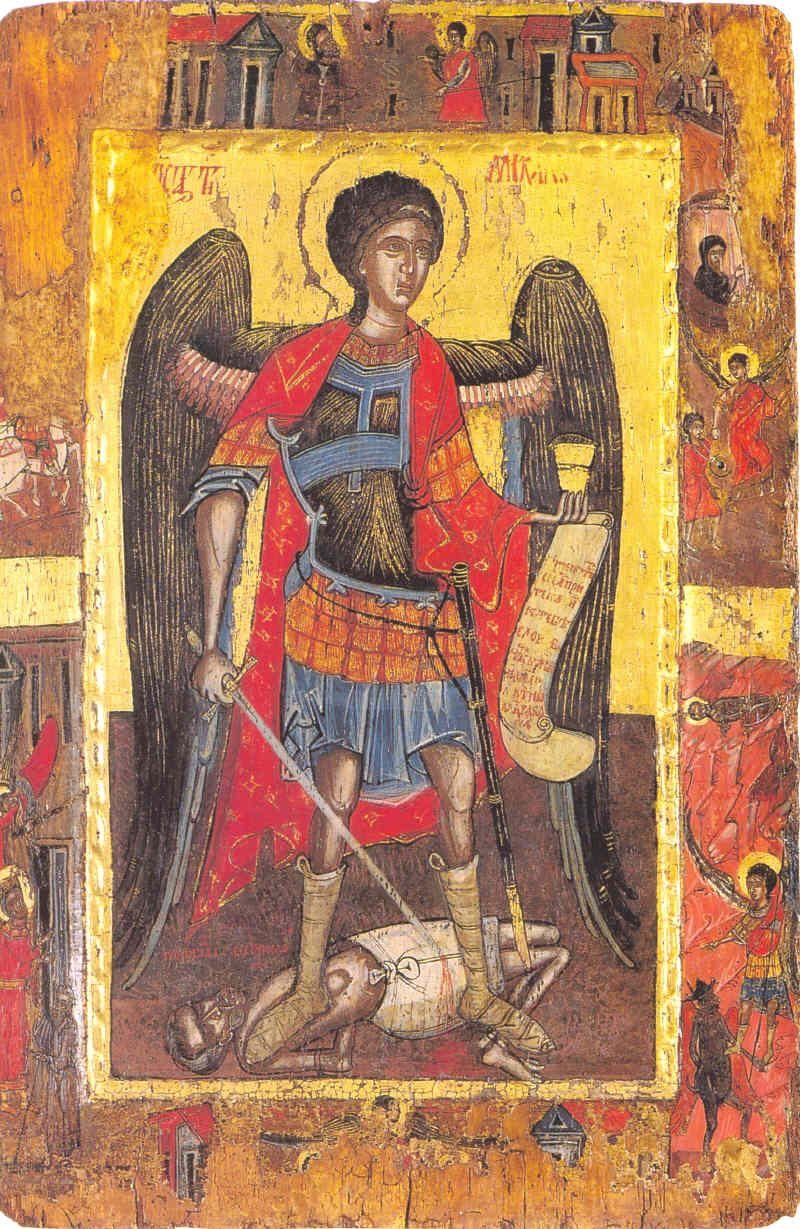 Чудо архангела Михаила в монастыре Дохиар на Афоне Болгария-Македония. XVII век.