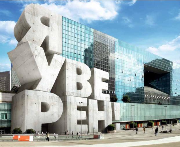 рекламы бетона