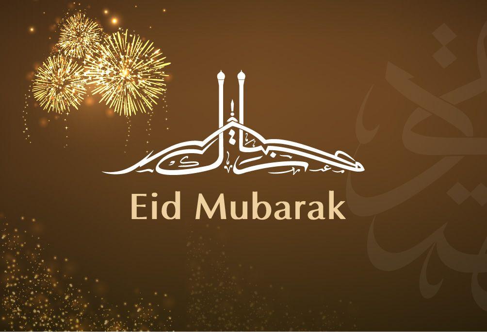 Eid Mubarak 2016 Hd Wallpaper Free Download Eid Mubarak Images
