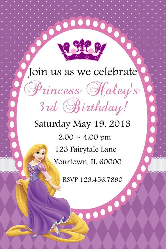 Tangled Birthday Party Invitations Tangled By