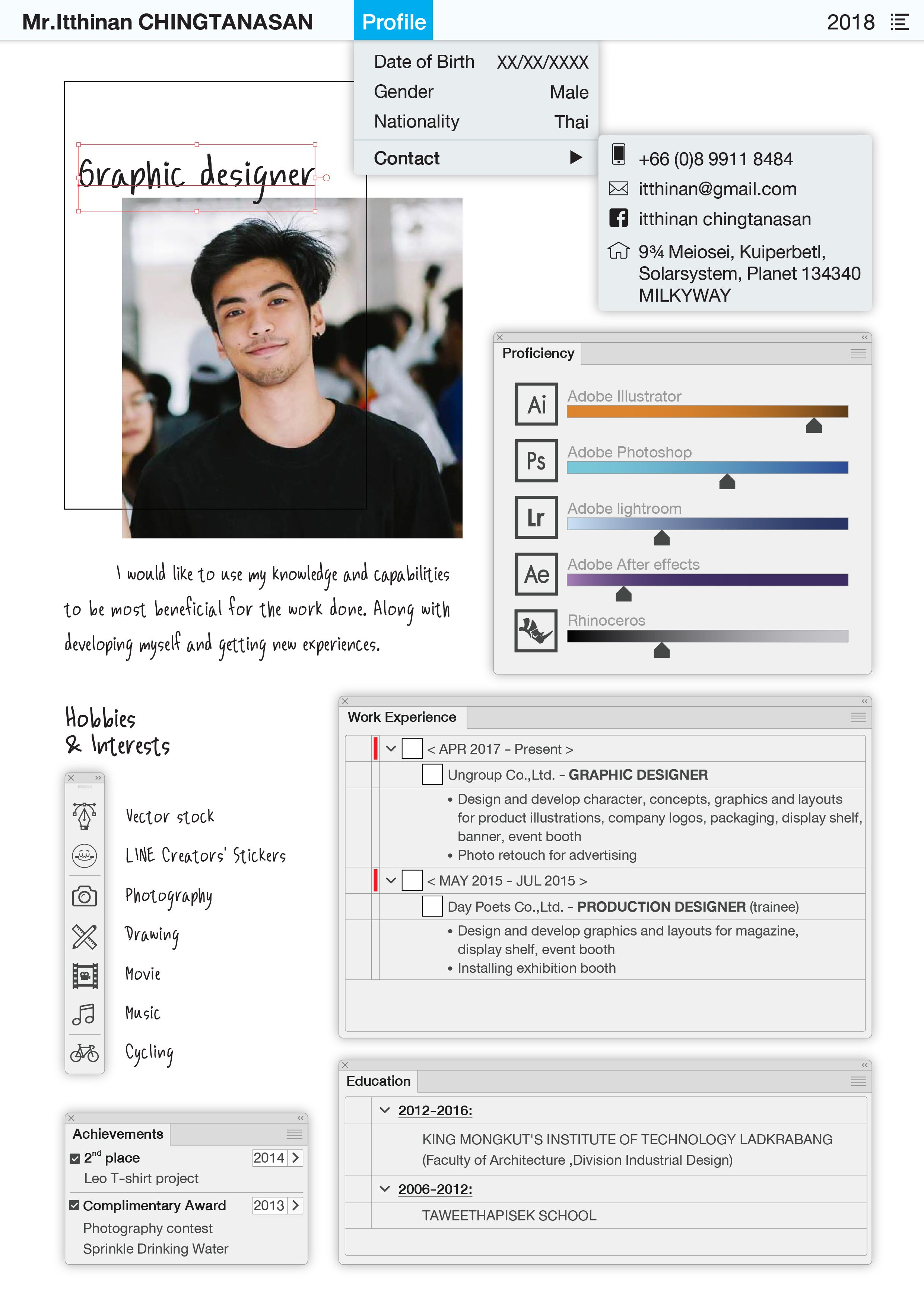 Cv Resume By Itthinanc Desain Cv Desain Belajar