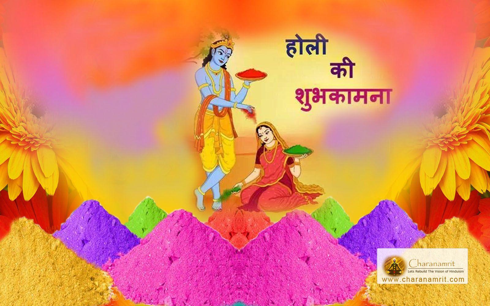Beautiful Multicolor Radha And Krishna Holi Wallpaper Width Holi