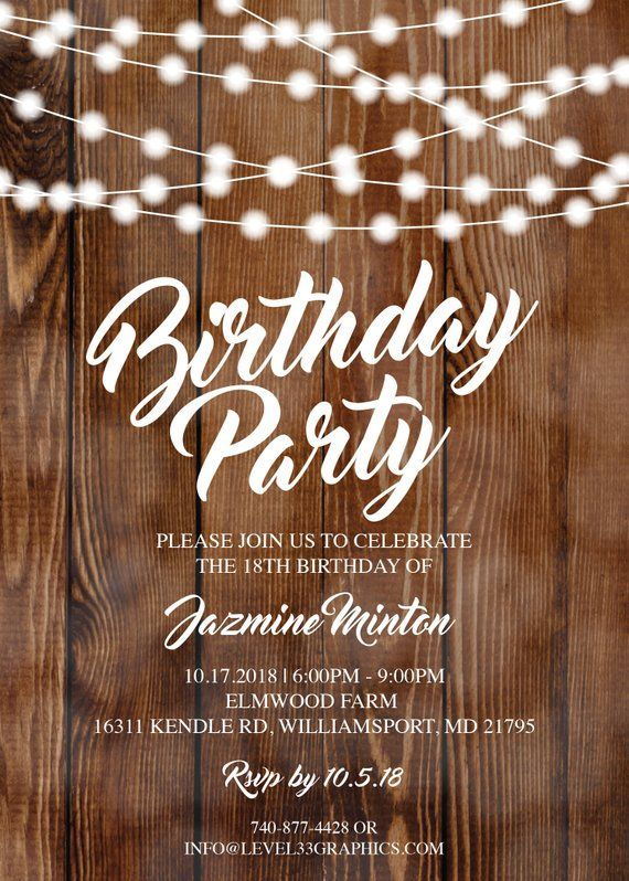 Rustic Birthday Party Invitation Invite Card Counrty Adult